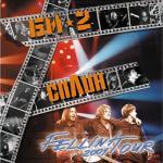 Виниловая пластинка СПЛИН - FELLINI TOUR (2 LP)